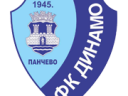 FK Dinamo 1945