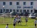 Fudbal: Dinamo - ČSK