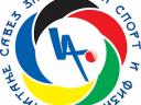 Savez za školski sport Srbije